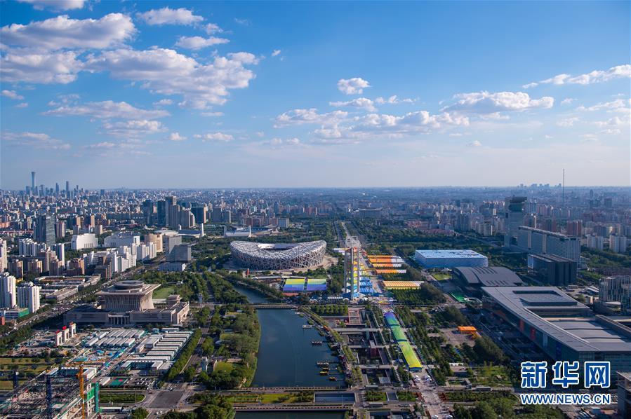 (2020服貿會)(1)2020年中國國際服務貿易交易會閉幕