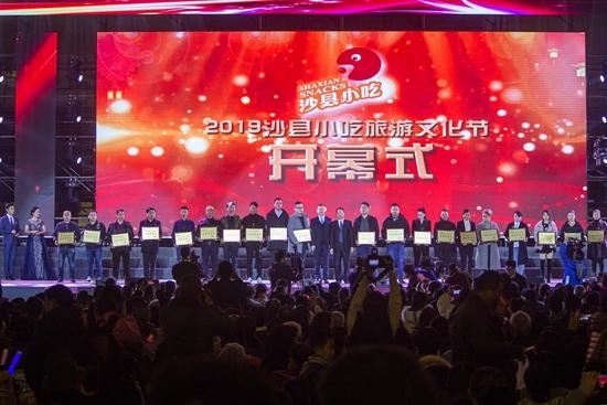 http://www.weixinrensheng.com/meishi/1218163.html