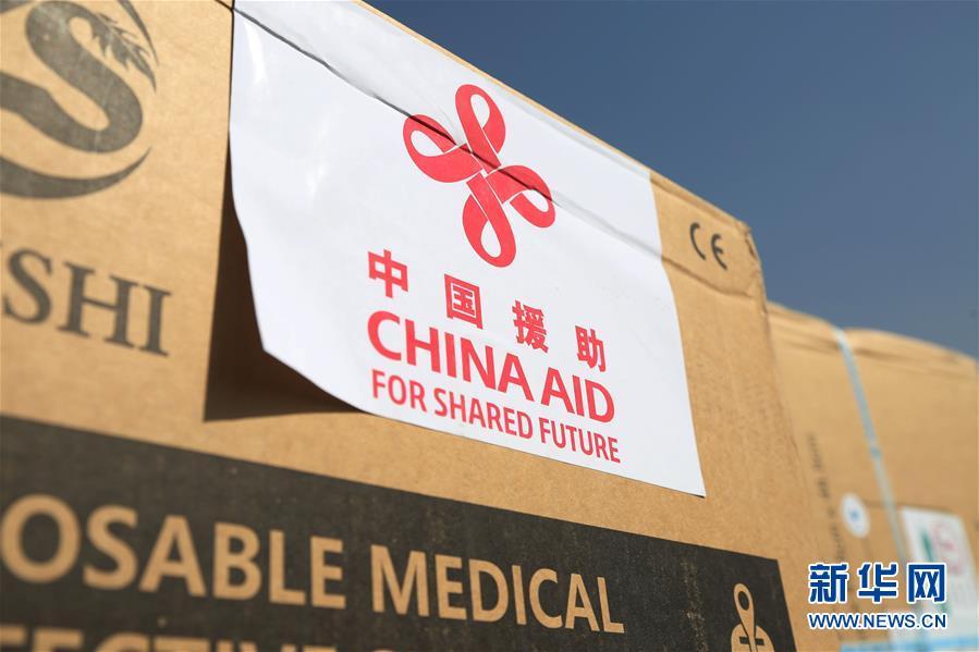 (國際)(3)中國政府向阿富汗捐贈第六批抗疫援助物資