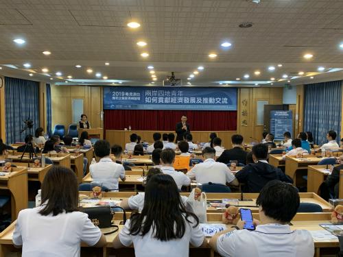 粵港澳台青年企業家高峰論壇現場 張希達 攝_meitu_1.jpg
