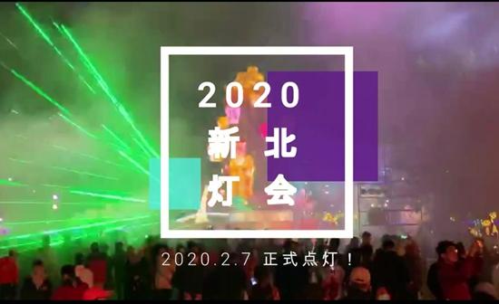 QQ截图20200208084231.jpg