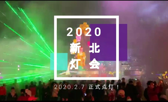 QQ截圖20200208084231.jpg