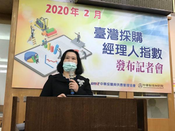 台灣採購經理人指數發佈會_meitu_1.jpg