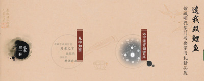 ��^展:�_�⒐�共文化新空�g