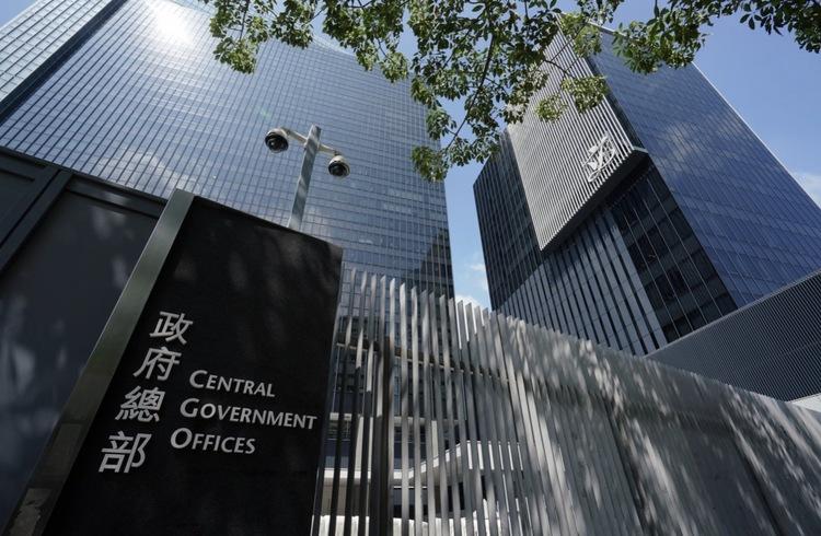 香港立法會修訂公職條例草案委員會舉行首次會議